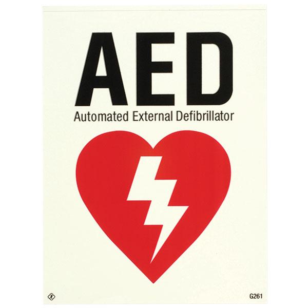 "Glow-In-The-Dark AED Vinyl Sign, 6"" x 8"""